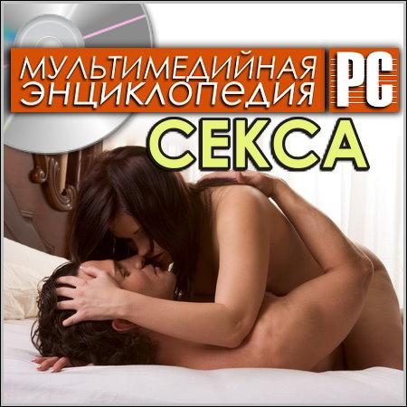 konkretnaya-erotika-hochu-smotret